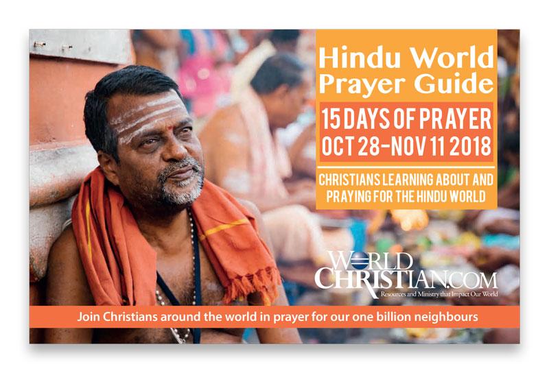 2018 Hindu Prayer Guide Booklet