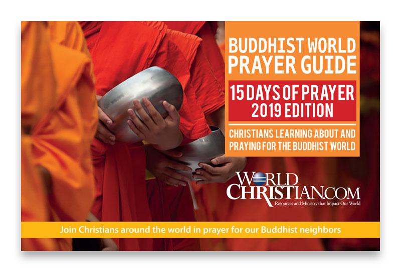 2019 Buddhist Prayer Guide