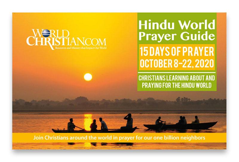 Hindu World Prayer Guide 2020